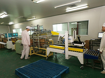双熊米粉生产实况3