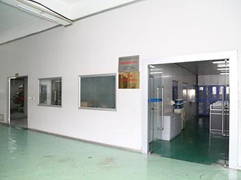双熊米粉-工程技术研究中心