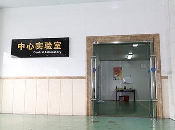 双熊米粉-中心实验室1