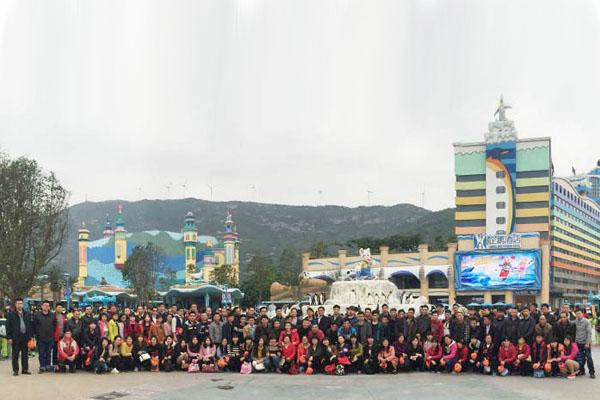 珠海长隆游乐园集体照