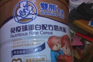 双熊米粉何止好吃