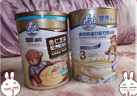 【母婴产品采购妙招】+涵宝辅食采购经验分享