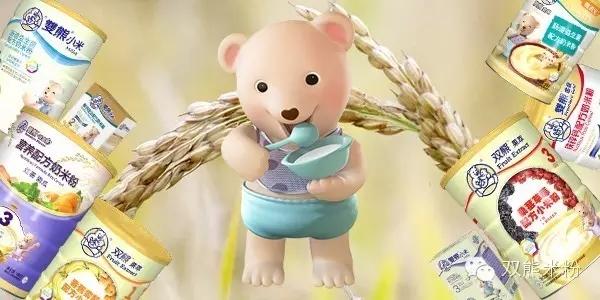 微信头像阳光明媚风景小女孩抱着娃娃