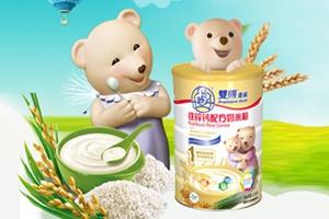 双熊米粉为宝宝提供全面均衡的营养