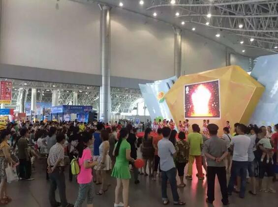 郴州国际会展中心婴童展1