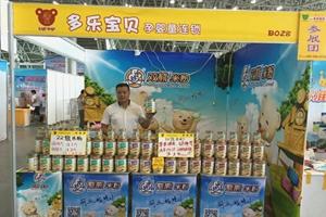 双熊米粉携手多乐宝贝精彩亮相湖南郴州儿童产业博览会