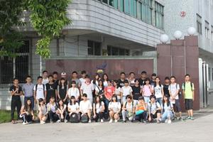 欢迎揭阳职业技术学院同学们前来参观交流
