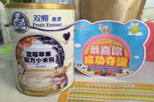 双熊果萃小米粉—营养又适合中国宝宝的肠胃