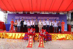 东泰广州南沙厂房建设项目开工奠基仪式隆重举行