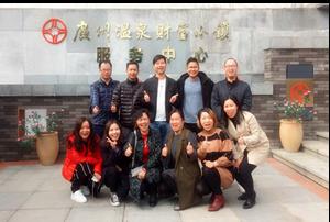 冬日暖心,东泰广州公司趣味团建活动