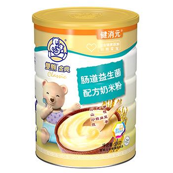 双熊金典健消元肠道益生菌配方奶米粉