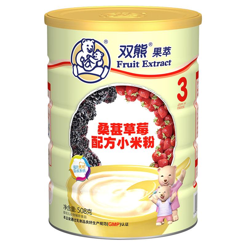 双熊桑葚草莓配方小米粉