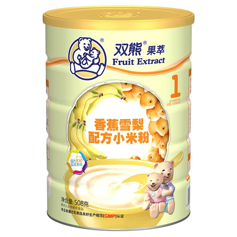 双熊果萃香蕉雪梨配方小米粉