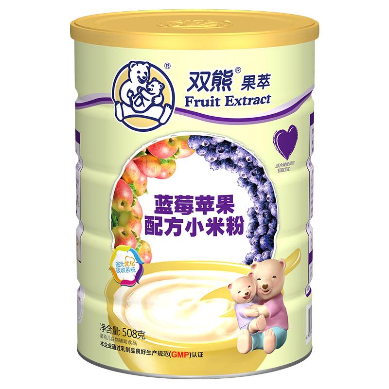 双熊果萃蓝莓苹果配方小米粉