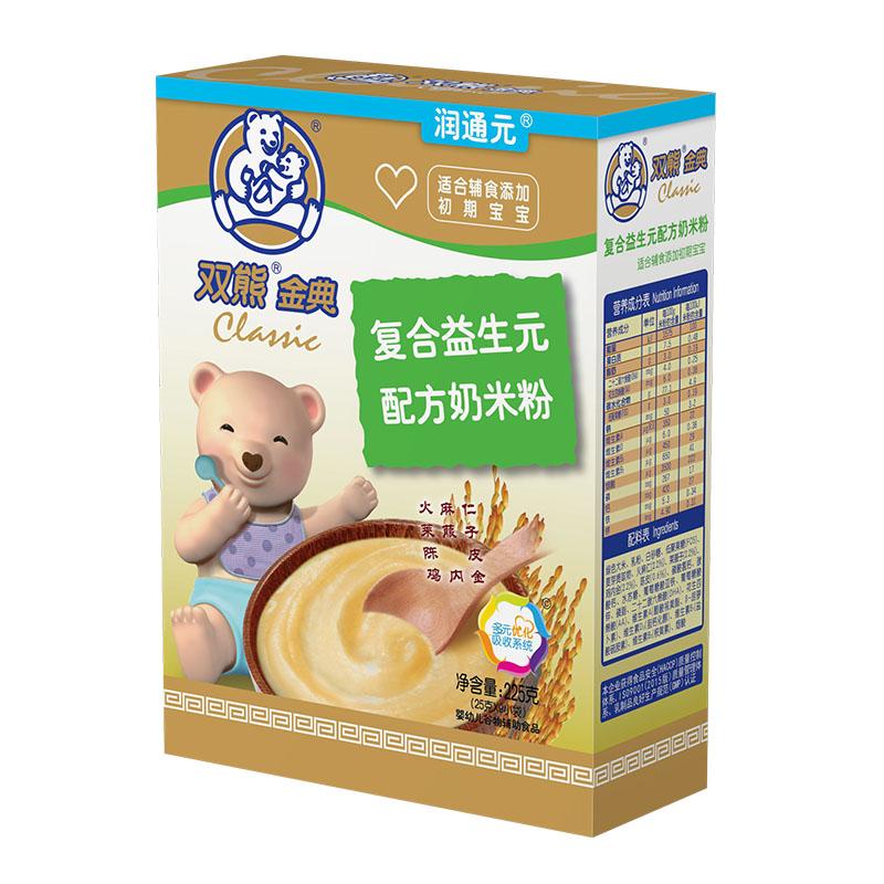 双熊金典润通元复合益生元配方奶米粉盒装225克