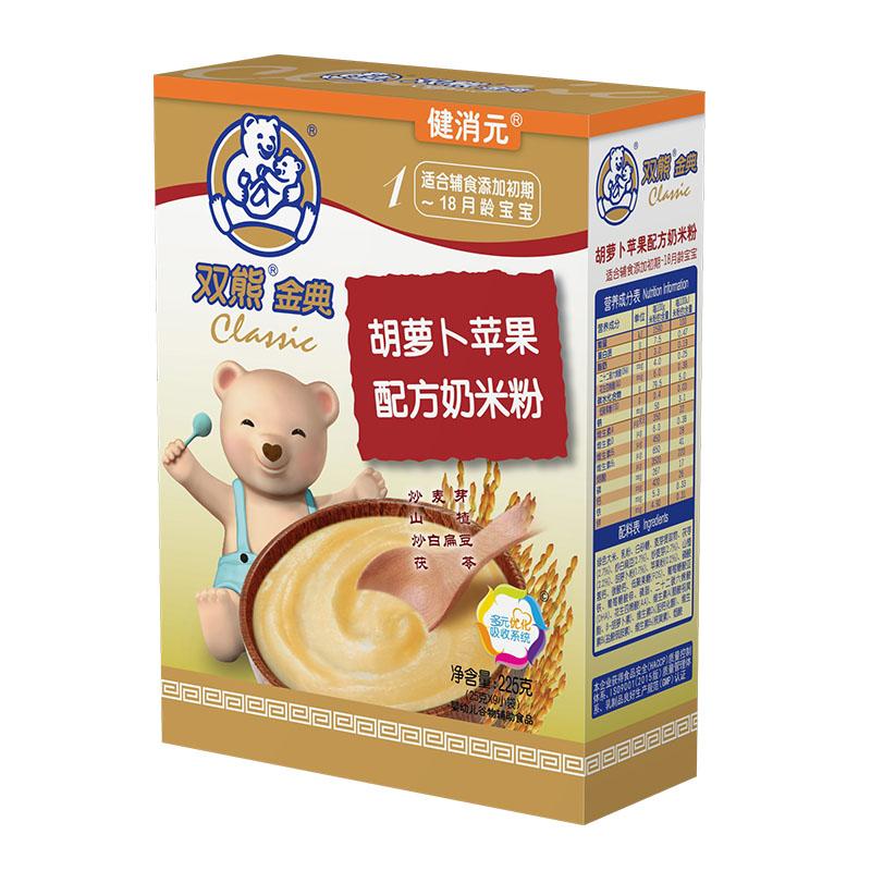 双熊金典健消元胡萝卜苹果配方奶米粉盒装225克