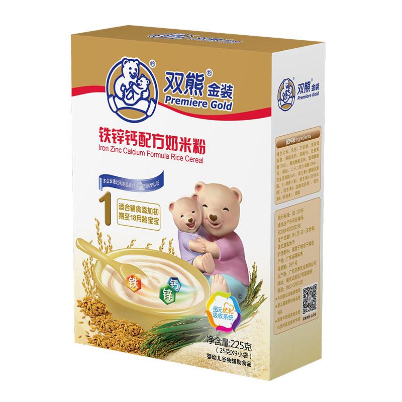 双熊金装铁锌钙配方奶米粉盒装225克