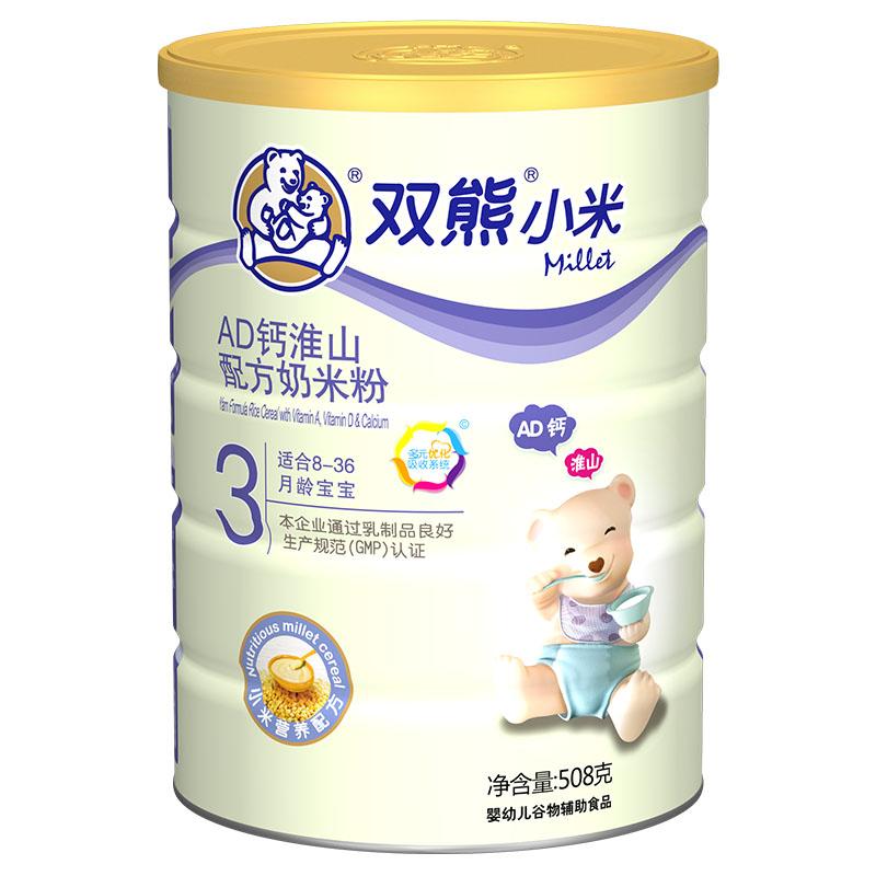 双熊小米AD钙淮山配方奶米粉