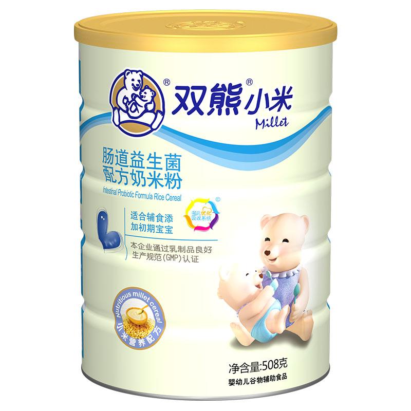 双熊小米肠道益生菌配方奶米粉