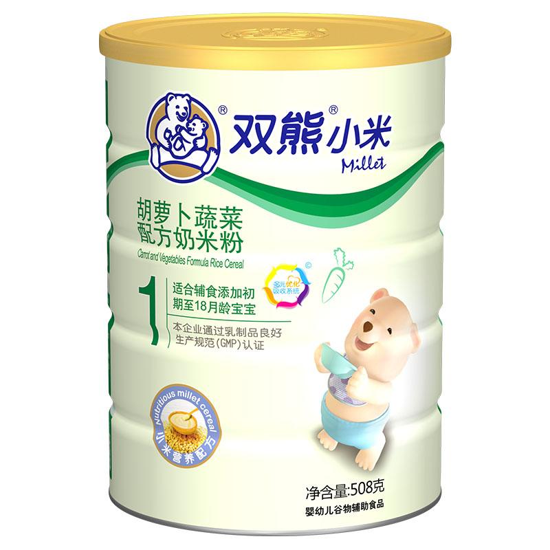 双熊小米胡萝卜蔬菜配方奶米粉