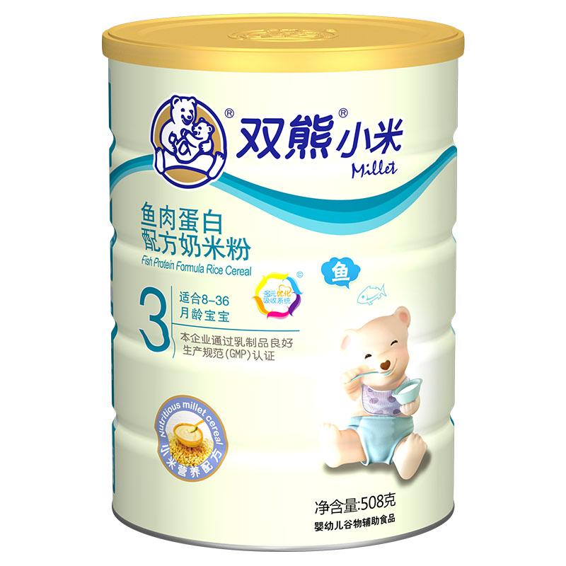 双熊小米鱼肉蛋白方奶米粉