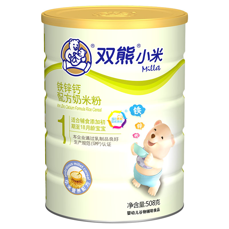 双熊小米铁锌钙配方奶米粉