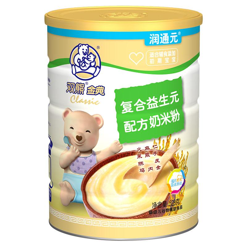 双熊金典复合益生元配方奶米粉