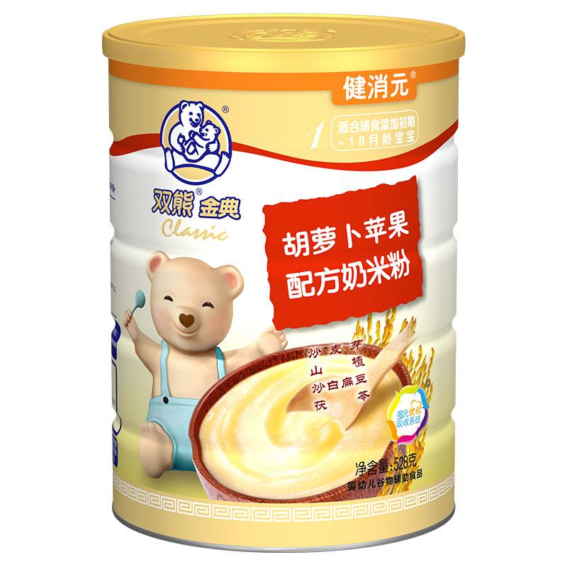 双熊金典健消元胡萝卜苹果配方奶米粉