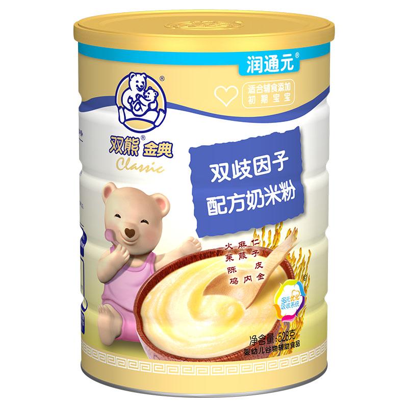 双熊金典润通元双歧因子配方奶米粉