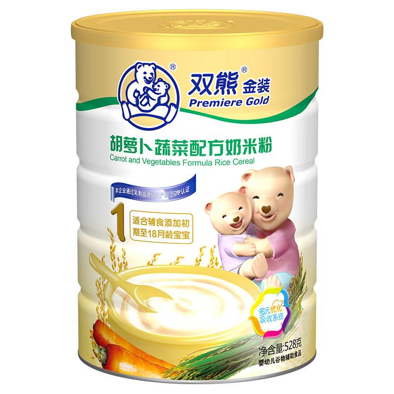 双熊金装胡萝卜蔬菜配方奶米粉