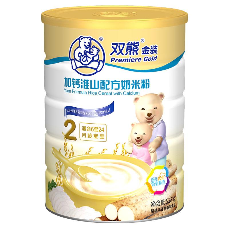 双熊金装加钙淮山配方奶米粉