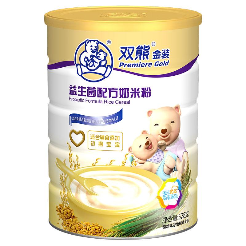 双熊金装益生菌配方奶米粉