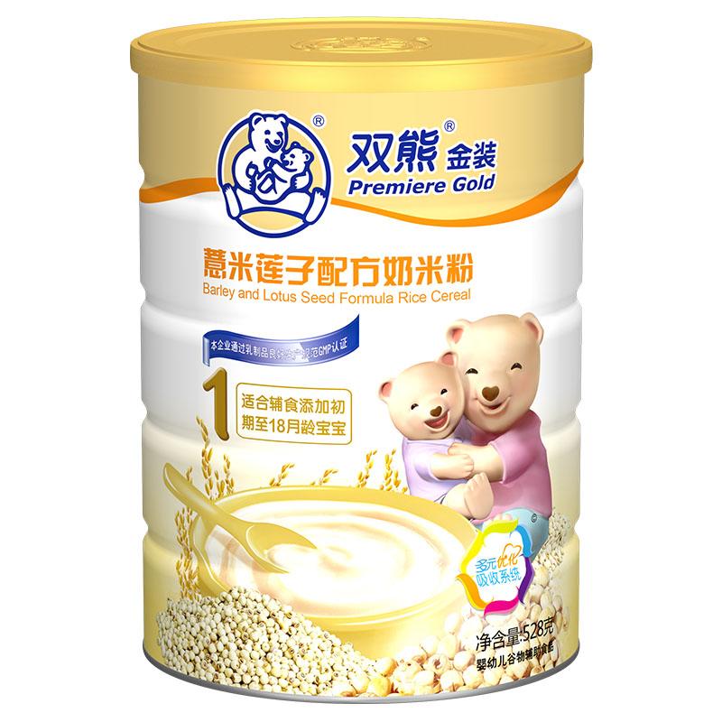 双熊金装薏米莲子配方奶米粉