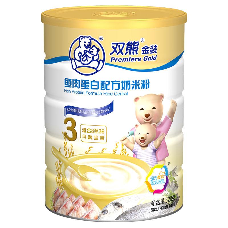 双熊金装鱼肉蛋白配方奶米粉