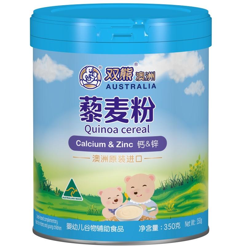 双熊澳洲——钙 & 锌配方藜麦粉