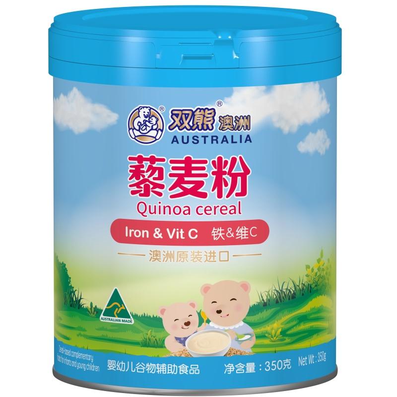 双熊澳洲——铁 &维C藜麦粉