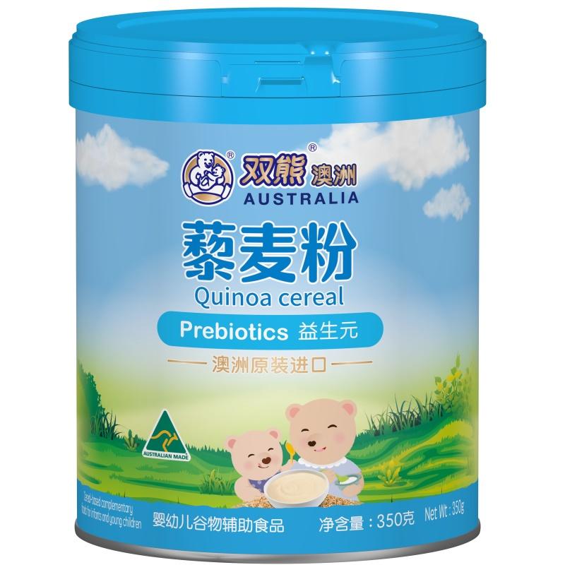 双熊澳洲——益生元配方藜麦粉