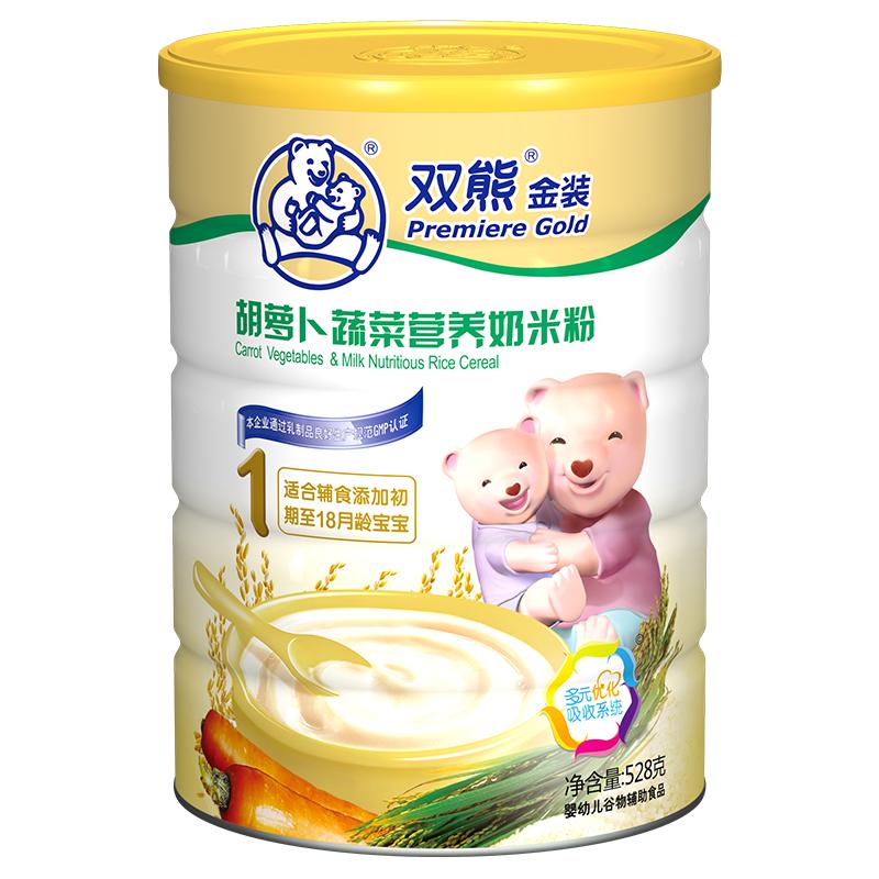 双熊金装胡萝卜蔬菜营养奶米粉
