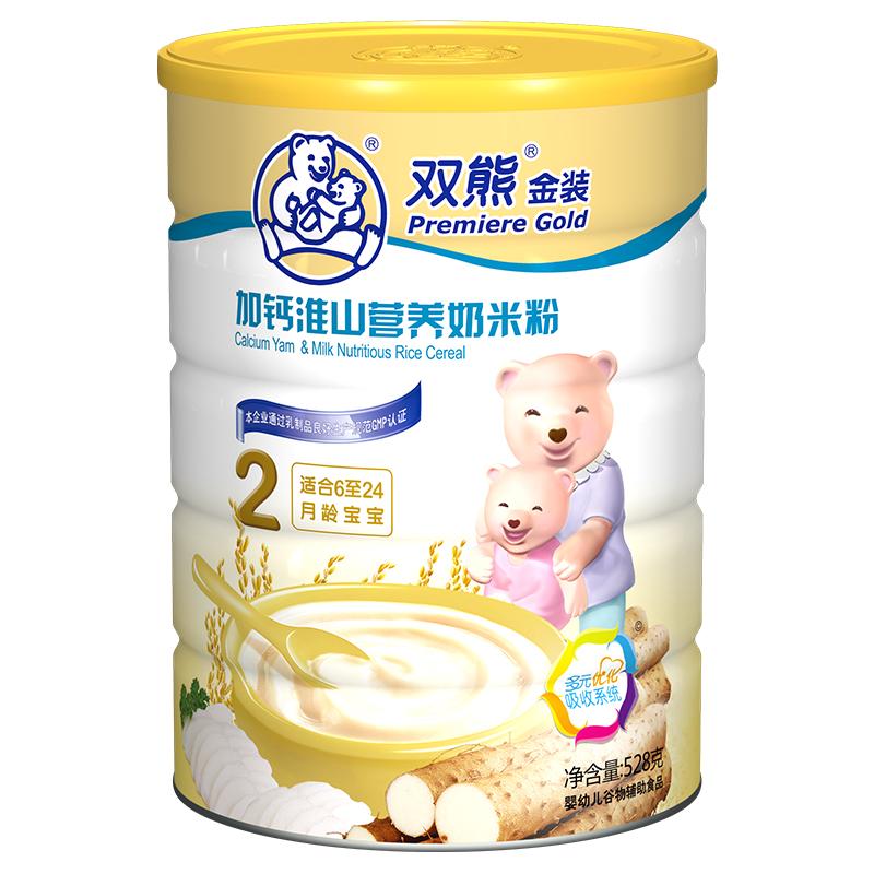 双熊金装加钙淮山营养奶米粉