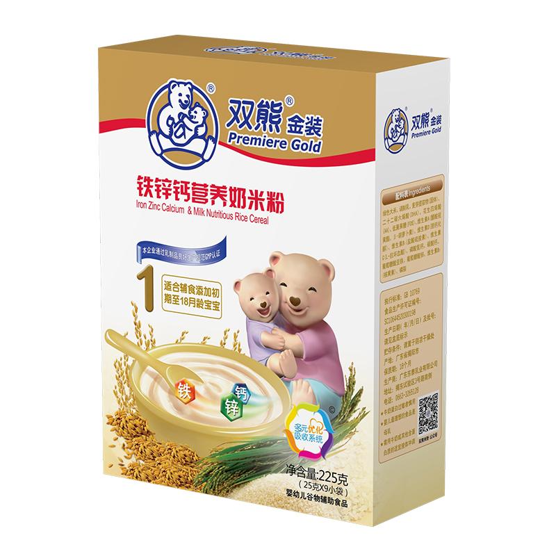 双熊金装铁锌钙营养奶米粉盒装225克