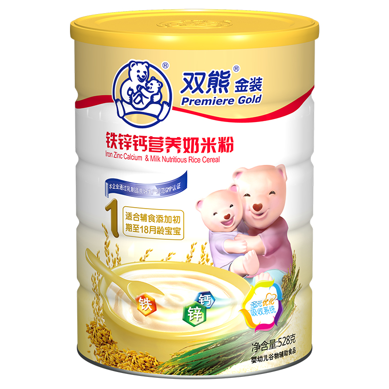 双熊金装铁锌钙营养奶米粉