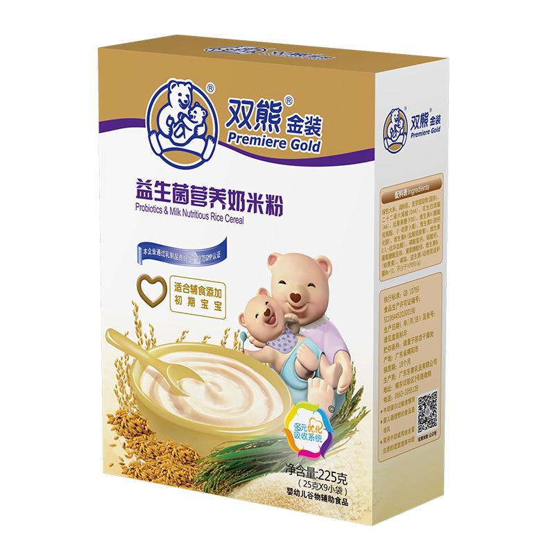 双熊金装益生菌营养奶米粉盒装225克