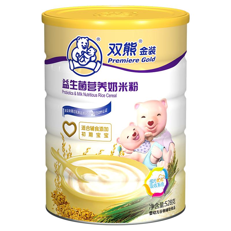 双熊金装益生菌营养奶米粉