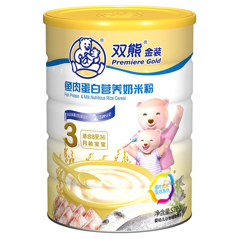 双熊金装鱼肉蛋白营养奶米粉