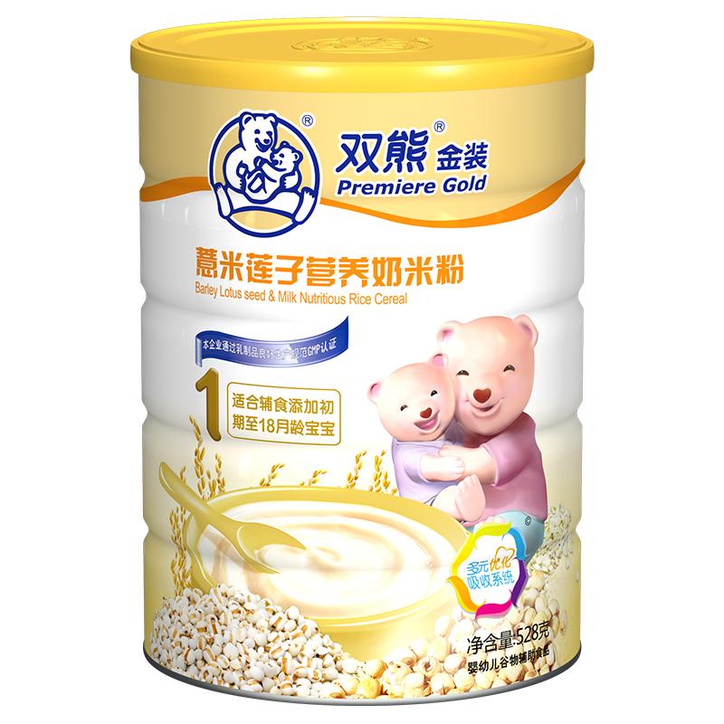 双熊金装薏米莲子营养奶米粉