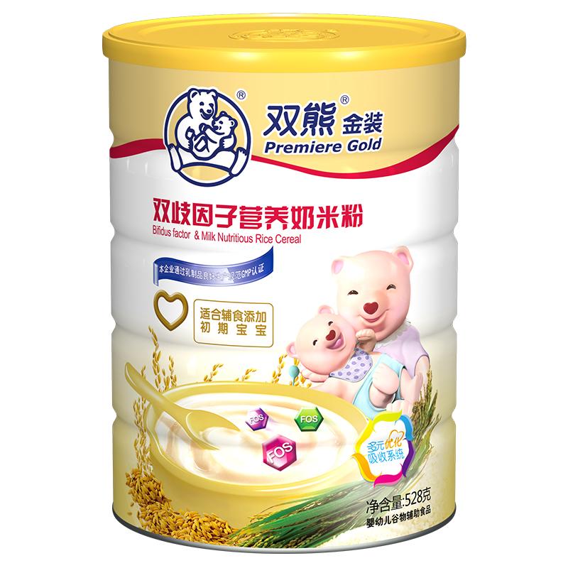 双熊金装双歧因子营养奶米粉