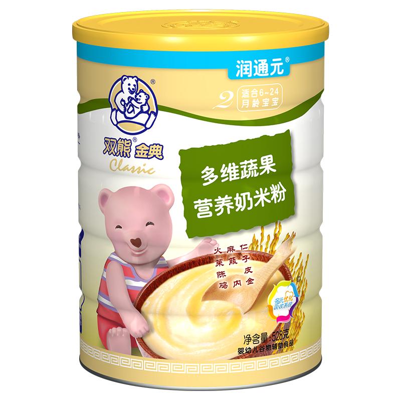 双熊金典润通元多维蔬果营养奶米粉