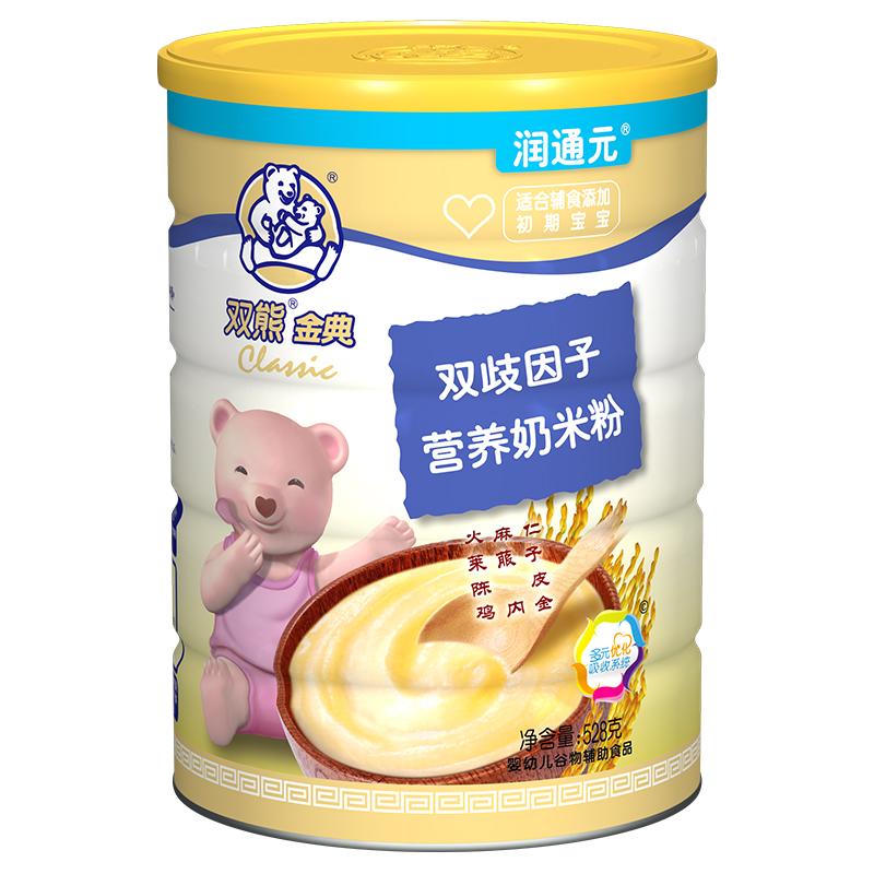 双熊金典润通元双歧因子营养奶米粉