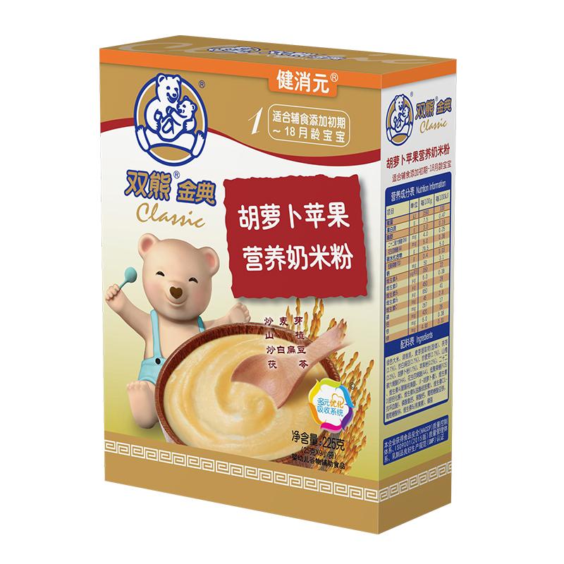 双熊金典健消元胡萝卜苹果营养奶米粉盒装225克