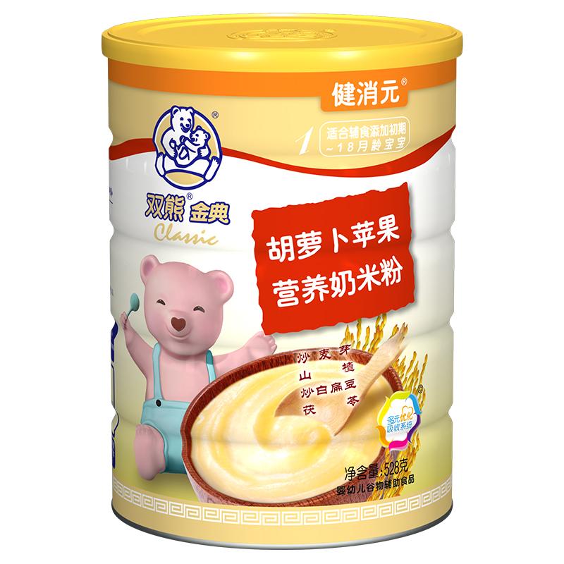 双熊金典健消元胡萝卜苹果营养奶米粉
